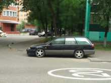 Москва Avenir 1998