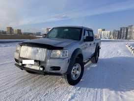 Якутск Ranger 2008