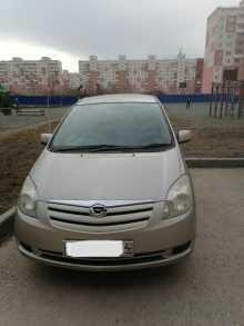 Новосибирск Corolla Spacio