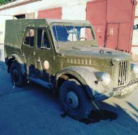 Томск 69 1953
