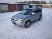 Снежинск HR-V 2004