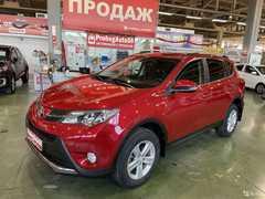 Оренбург RAV4 2014