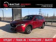 Новосибирск CX-5 2017