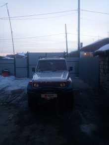 Иркутск Land Cruiser 1991