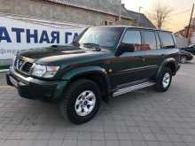 Краснодар Patrol 2001