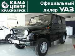 Красноярск Хантер 2020