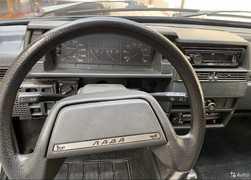 Хасавюрт 2109 2003