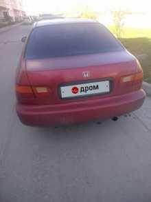 Нижневартовск Civic 1992