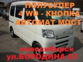 Новосибирск Hijet 2015