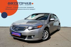 Сургут Honda Accord 2008
