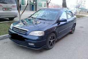 Хасавюрт Astra 2002