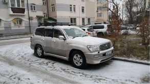 Ярославль Land Cruiser 2002