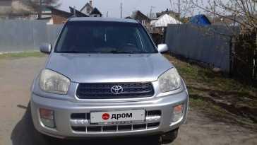 Барнаул RAV4 2000
