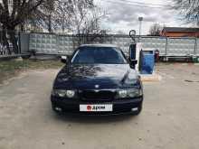 Ногинск 5-Series 2000