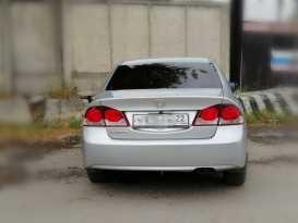 Горно-Алтайск Civic 2008
