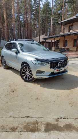 Иркутск XC60 2018