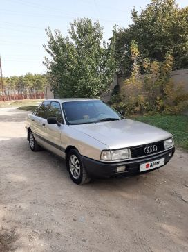 Бахчисарай 80 1988
