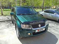 Барнаул Grand Vitara 2007