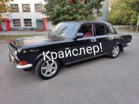 24 Волга 1991