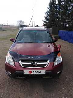 Чита Honda CR-V 2002