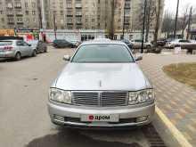 Воронеж Cedric 2001