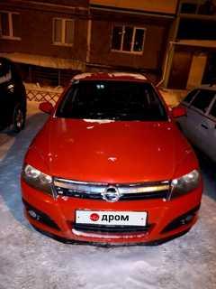 Нижний Тагил Astra 2006