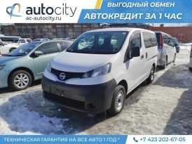 Владивосток Nissan NV200 2014