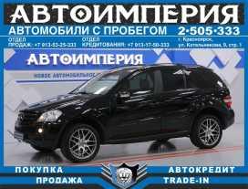 Красноярск M-Class 2008