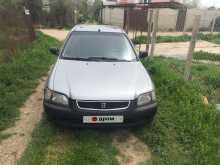 Феодосия Civic 1995