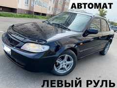 Омск Protege 2001