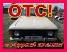 Рубцовск 412 1993