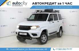 Новосибирск Патриот 2017