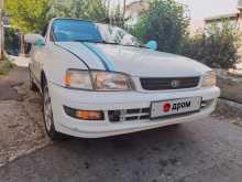 Туапсе Corona 1994