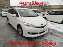 Новосибирск Wish 2012