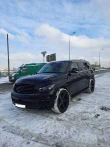 Москва QX56 2011