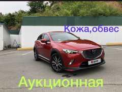 Владивосток CX-3 2016
