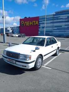 Челябинск Crown 1996