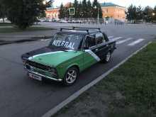 Абакан 2103 1982
