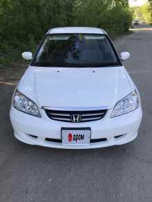 Пенза Civic 2003