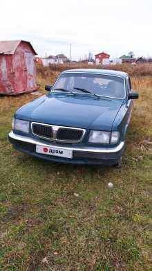 Бор 3110 Волга 2000