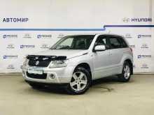 Новосибирск Escudo 2006