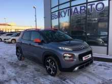 Санкт-Петербург C3 Aircross 2018