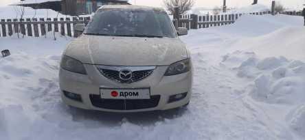 Горно-Алтайск Mazda3 2004