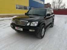Омск LX470 2006