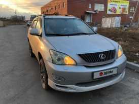 Хабаровск RX330 2004