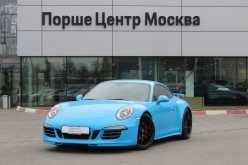 Москва 911 2015