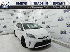 Новосибирск Prius 2015