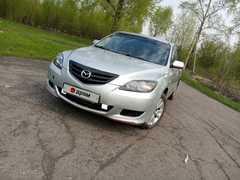 Прокопьевск Mazda3 2005