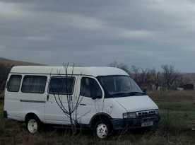 Симферополь 2217 1999