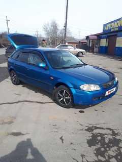 Кызыл 323 1998